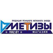 """Логотип компании Магазин """"Метизы"""" (Минск)"""