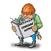 Логотип компании Альфа цемент (Минск)