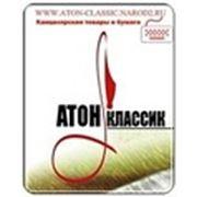 "Логотип компании ОДО ""АТОН КЛАССИК"" (Минск)"