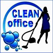 """Логотип компании """"CleanOffice"""" (Ростов-на-Дону)"""