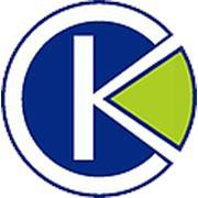 """Логотип компании ООО """"Спецкран"""" (Харьков)"""