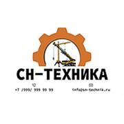 "Логотип компании ООО ""СН-ТЕХНИКА"" (Москва)"