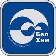 Логотип компании Белхим, ОАО (Минск)