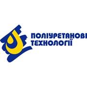 Логотип компании Полиуретановые технологии, ООО (Львов)