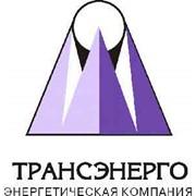 Логотип компании Трансэнерго ЭК, ООО (Одесса)
