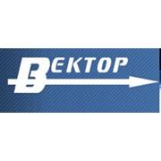 Логотип компании Вектор-5, ООО (Бердянск)