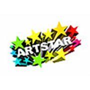 АртСтар