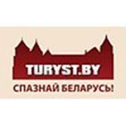 Логотип компании ИП Кушнер А.В. (Ошмяны)