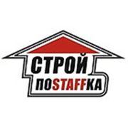 Логотип компании ООО «СтройПоставка» (Нур-Султан)
