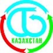 ТОО «ОСБ-Казахстан»