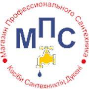Логотип компании МПС Магазин Профессионального Сантехника (Алматы)
