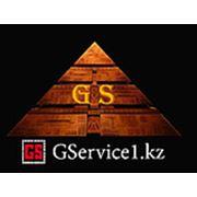 Логотип компании ИП «GService» (Алматы)