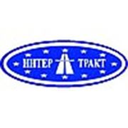 "ООО ""ИНТЕРТРАКТ"""