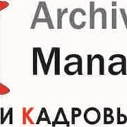 Логотип компании Технологии кадровых решений (Екатеринбург)