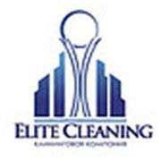 """ТОО """"Elite Cleaning"""""""
