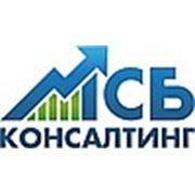 ТОО «МСБ консалтинг»