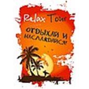"Логотип компании Туристическая фирма ""Relax Tour"" (Алматы)"