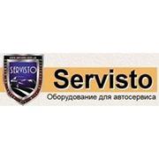 Логотип компании СервиСТО (Servisto) (Белая Церковь)