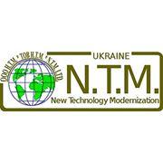 Логотип компании Новые Технологии Модернизация (Луцк)