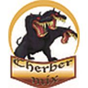 Логотип компании CHERBER MIX (Кишинёв)
