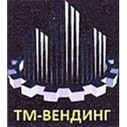 ООО ''ТМ-ВЕНДИНГ»