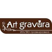 Логотип компании Artgravura Moldova (Кишинёв)