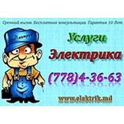 Индивидуальный предприниматель Бадарэу Дмитрий Георгиевич