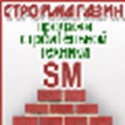"Логотип компании Интернет-магазин ""Строймагазин"" (Днепр)"