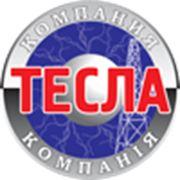 Логотип компании Компания «Тесла» (Донецк)