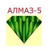 Логотип компании ЧП «АЛМАЗ-5» (Киев)