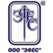 Логотип компании Эфес, производим: холодильное, тепловое, электромеханическое оборудование (Запорожье)