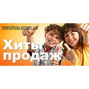 Торговая линия - mexshop