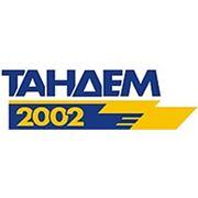 Логотип компании Тандем 2002 (Полтава)