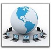 Логотип компании ООО «Планета людей» (Донецк)