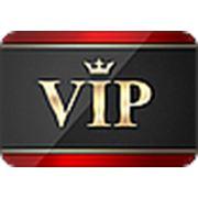 Логотип компании Интернет-магазин оригинальные VIP подарки (Запорожье)