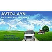 AVTO-LAYN