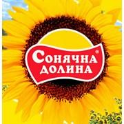 Логотип компании Одесский Торговый Дом Солнечная Долина Плюс, ООО (Одесса)