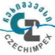 Логотип компании ENYGMA SE (Лиепая)