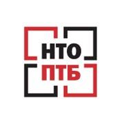 Логотип компании НТО Промтехбезопасность, Унитарное предприятие (Минск)