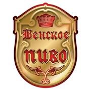 Логотип компании ВЕНСКОЕ Пиво разливное - Пивоварня Brauer (Бишкек)