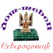 Логотип компании Дом мебели, ЧП (Северодонецк)