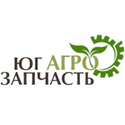 """ЮГ АГРО ЗАПЧАСТЬ"""