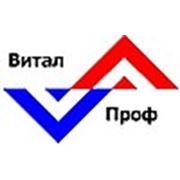 ООО «ВИТАЛ-ПРОФ»