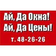 ИП Зайцева А.В.