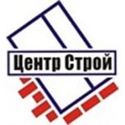 ООО «Центр Строй»