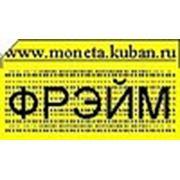 Логотип компании Фрэйм (Краснодар)