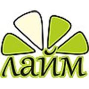 Компания «Лайм»