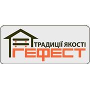 Логотип компании Компания GEFEST (Киев)