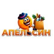 Логотип компании «Апельсин» (Краснодар)
