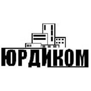 "Логотип компании ООО ""Юрдиком"" (Минск)"